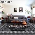 200*300公分客廳地毯臥室創意墻床邊房間薄地墊男女生【君來佳選】