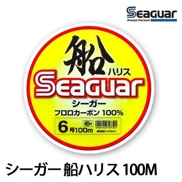漁拓釣具 SEAGUAR 船 ハリス 100M #7.0 - #8.0 [碳纖線]