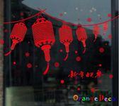 壁貼【橘果設計】平安富貴新年 DIY組合壁貼 牆貼 壁紙 室內設計 裝潢 無痕壁貼 佈置