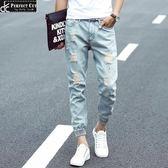 潮男首選修身牛仔時尚縮口褲破洞九分淺藍牛仔長褲 買一送一 (買褲送皮帶) 《P3197》