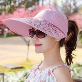 太陽帽子女夏防紫外線戶外可摺疊遮陽帽百搭中年防曬媽媽大沿帽       檸檬衣舍