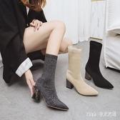 靴子女2019秋冬新款尖頭短筒彈力襪靴百搭粗跟瘦瘦靴高跟短靴 JY15852【Pink中大尺碼】