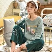 睡衣女長袖純棉春秋冬季韓版女士甜美可愛清新學生家居服兩件套裝新品