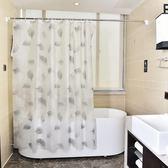 簡迪衛生間浴簾加厚塑料防水防霉浴簾布浴室隔斷布簾門簾窗戶掛簾 igo 茱莉亞嚴選