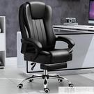 可躺電腦椅家用辦公椅舒適老板升降轉椅按摩久座靠背游戲椅子 韓慕精品 YTL