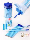 鉛筆內凹三角桿兒童鉛筆考試專用幼兒園寫字學習用品套裝