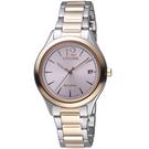 CITIZEN星辰極致雅範光動能時尚腕錶   FE6126-80X