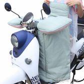 分體電動車擋風被手套加厚棉電瓶車保暖防寒風罩摩托車護膝腿 探索先鋒