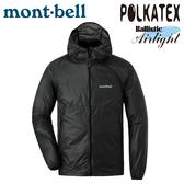 【Mont-Bell 日本 男 U.L. Stretch Wind PK 風衣《炭灰》】1103279/防潑水外套/運動夾克