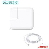 Miteck 副廠 Apple 29W USB-C 電源轉接器 +USB-C 充電連接線 (2 公尺)