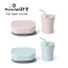 Miniware 美國天然聚乳酸兒童學習餐具 點心時光組 寧靜海藍/柔粉棉花