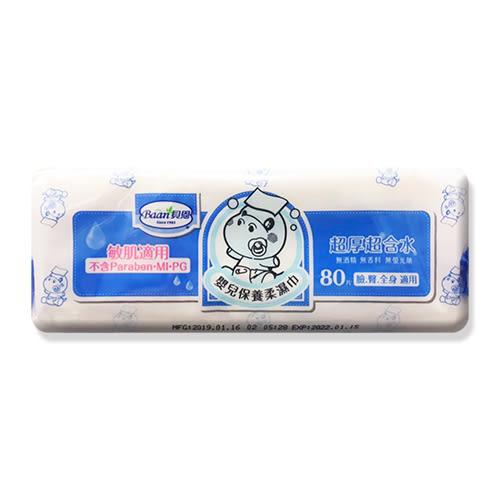 貝恩 BAAN 嬰兒保養柔濕巾-無香料80抽X12包(南六代工)[衛立兒生活館]
