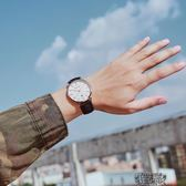 青少年手表男初高中學生韓版簡約潮流休閑男士防水時尚2018新款【街頭布衣】