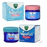 【彤彤小舖】Vicks 草本舒緩膏 Babyrub 嬰兒舒緩膏50g / Vaporub 成人舒緩膏 50g