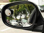 約翰家庭百貨》【Q325】汽車倒車盲點鏡 凸面廣角鏡 死角後視鏡 倒車小圓鏡 2個裝 顏色隨機出貨
