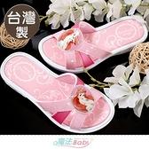 中大女童鞋 台灣製迪士尼美人魚正版俏麗淑女拖鞋 魔法Baby