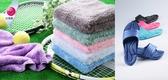 【新帛毛巾】運動巾*2+透氣排水鞋*2