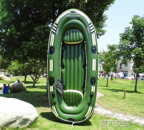 橡皮艇 加厚雙人充氣船 兩人皮劃艇三人橡皮艇釣魚船特厚漂流 igo 第六空間