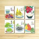 搭配節氣與食材為主題,運用版畫風格呈現不同季節的蔬菜或飲食。介紹台灣在地食材。喚...