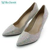 ★新品上市★【Bo Derek】尖頭淺口水鑽高跟婚鞋-粉