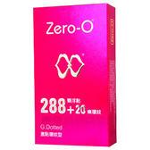不二 ZERO-O零零激點環紋保險套(紅) 康登保險套商城