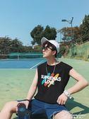 背心男青少年學生港風ins無袖T恤韓版寬鬆坎肩潮夏裝薄款衣服 黛尼時尚精品