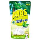 【奇奇文具】泡舒 800g 補充包 綠茶去油除腥 洗潔精