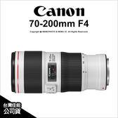 Canon EF 70-200mm F4L IS II USM 望遠鏡頭 2代 小小白 公司貨★可刷卡★薪創數位