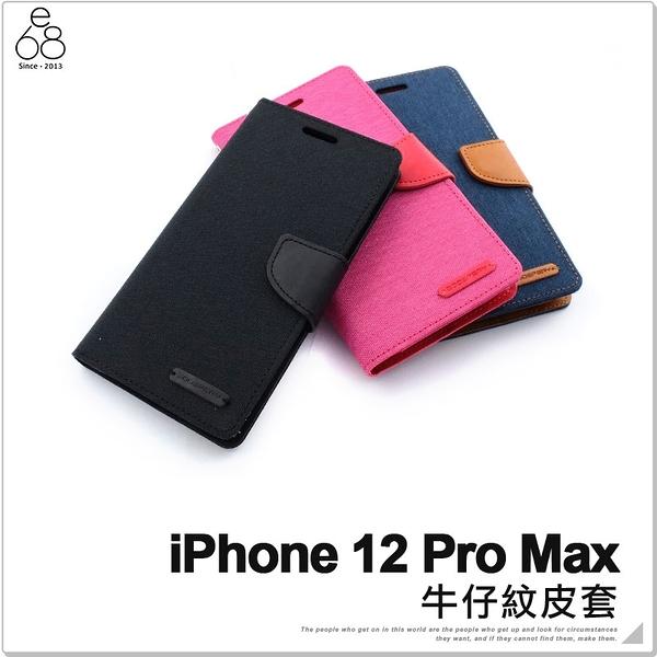 iPhone 12 Pro Max 牛仔紋手機皮套 保護殼 MERCURY 支架 卡片收納 皮套 防摔殼