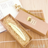 中國風金屬創意羽毛書簽古風手工紀念品女生閨蜜禮物男生生日 七色堇