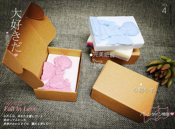 心動小羊^^可愛長方形、方形紙盒手工皂專用紙盒一組8入(2種款式)