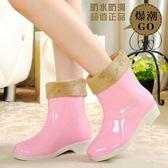 秋冬韓國時尚雨鞋女士中短筒防滑水靴膠鞋純色大碼保暖加絨棉雨靴