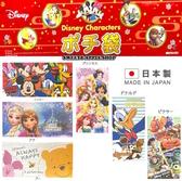 ★日本製★ 日本限定 迪士尼家族人物 新年  春節 紅包袋 3枚一組 (請任選2款款式,共6枚)