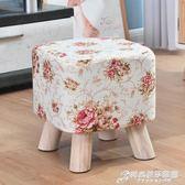 凳子  北歐實木布藝方凳花彩色軟包坐凳沙發凳換鞋凳家用門口客廳小凳子 時尚芭莎