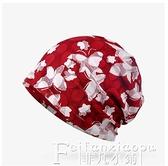 頭巾帽化療帽子女夏季防脫發光頭病人媽媽睡帽透氣化療後女士帽薄款時尚 【618 大促】