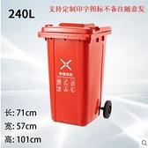 垃圾桶大號商用特大垃圾分類戶外環衛大容量家用帶蓋公共場合 3C數位百貨