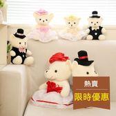 黑五好物節婚車熊公仔車頭裝飾情侶婚紗熊一對婚慶娃娃花車小熊結婚禮物   初見居家