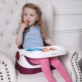 兒童餐椅嬰兒餐桌椅多功能寶寶座椅吃飯椅子便攜式飯桌可調檔WY【七夕節全館88折】