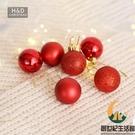 圣誕球24個裝紅色球6cm 4cm圣誕樹掛件圣誕節用品禮品裝飾配件【創世紀生活館】
