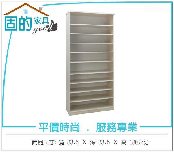 《固的家具GOOD》225-02-AKM (塑鋼家具)2.7尺雪松鞋櫃