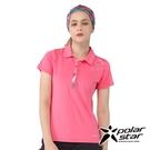『VENUM旗艦店』PolarStar 女 Coolmax短袖POLO衫『桃紅』P21156