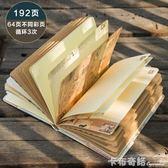 A5歐式復古風格彩頁B5日記本個性牛皮紙插畫心情筆記本子學生禮物 卡布奇諾