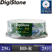 ◆免運費◆DigiStone 空白光碟片 精選A+藍光 Blu-ray 6X BD-R 25GB 珍珠白滿版可印片(支援CPRM/BS)x100P