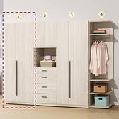 【森可家居】柏納德2.5尺單吊衣櫃(單只-編號1) 10ZX035-2 衣櫥 刷白木紋 北歐風 MIT