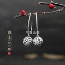 中國風圓形喜字耳環女純銀s925飾品中式...