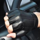 皮半指手套 男女士騎車開車防滑保暖健身露指半截手套 薄款 學生