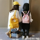 迷你幼兒園雙肩包 韓版可愛親子包 防水輕便媽咪包小巧牛津布書包 『橙子精品』