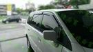 【一吉】Savrin (前兩窗) 原廠型 晴雨窗 /台灣製造(savrin晴雨窗,savrin 晴雨窗,幸福力晴雨窗