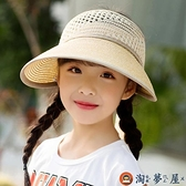 兒童草帽女夏天空頂防曬帽子邊遮陽帽太陽帽沙灘帽【淘夢屋】