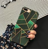 [24hr-現貨快出] 蘋果 手機殼 iPhone7 iPhone6 plus i6s 韓風 幾何 墨綠 原創 全包 磨砂 硬殼 保護殼